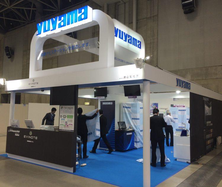 第47回日本薬剤師会学術大会付設薬科機器展示会